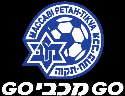 """לוגו מכבי פ""""ת"""